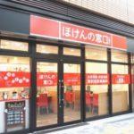 ◆55 ほけんの窓口 パークタワー新川崎店