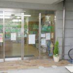 62 ひまわり調剤 新川崎薬局