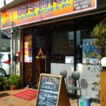 19 DB's KITCHEN 鹿島田店(ディービーズキッチン )