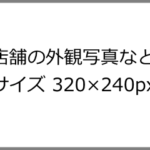 51 鹿島田DAYS