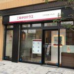 35 三井のリハウス  新川崎賃貸デスク
