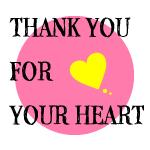 西日本豪雨災害募金へのご協力に感謝申し上げます